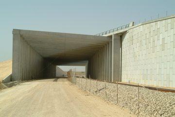 חוצה ישראל- קטע 19